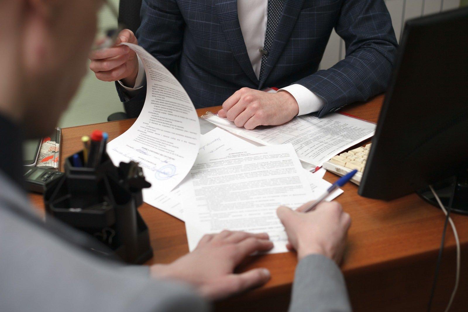 трудовые споры юридическая помощь
