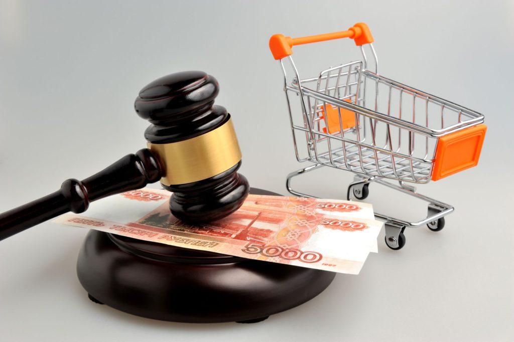 потребители юридическая помощь
